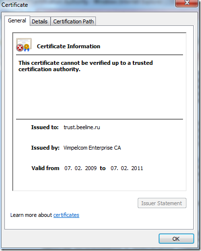 Invalid certificate chain. Root certificate s unreachable